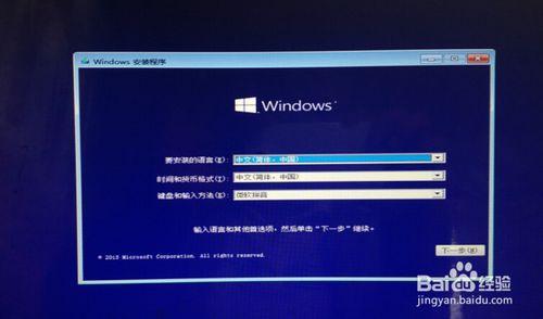 联想笔记本U盘启动怎么设置